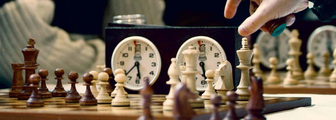 Турниры по шахматам в Украине